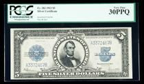1923, $5 Silver Certificate. PCGS Very Fine 30PPQ A nicely margined Porthole exhibiting lovely paper and ink colors. The Premium Paper Quality designation adds to the appeal. Estimated Value $1,200 - 1,600. #Banknotes #US #SilverCertificates #MADonC