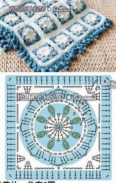 Baby blanket crochet diagram granny squares 16 Ideas for 2020 Point Granny Au Crochet, Crochet Square Blanket, Granny Square Crochet Pattern, Crochet Diagram, Crochet Chart, Crochet Squares, Baby Blanket Crochet, Crochet Blocks, Motif Mandala Crochet