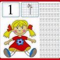 Najdi rozdiely - Album používateľky zanka29 Preschool Education, Learning Centers, Smurfs, Family Guy, Kids Rugs, Album, Fictional Characters, Work Sheet, Asia