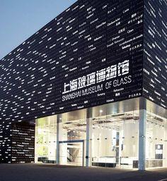 shanghai museum of glass