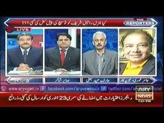 The Reporters 25 January 2016 - Gen. Raheel Sharif Will Retire on Due Date