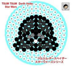 Darth Vader - Star Wars ''Tsum Tsum'' Perler Bead Pattern
