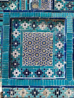 and more tiles Tile Art, Mosaic Art, Mosaic Glass, Mosaic Tiles, Stained Glass, Mosaics, Islamic Tiles, Islamic Art, Tile Patterns