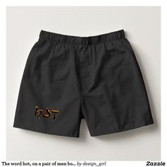 The word hot, on a pair of men boxer shorts boxers