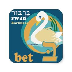 Aleph-Bet Animal Stickers. One animal for each letter for the hebrew alphabet. Learning Hebrew can be fun. This is the Aleph.