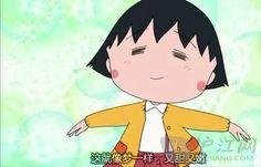 櫻桃 - 娛樂分享區 - 一直善良下去,總會離幸福很近