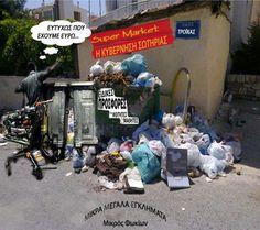 Humor 2012 http://ift.tt/2dU0lnk http://ift.tt/2d8MKEK
