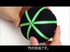 TM12 2朱竹と若竹のかがり方 - YouTube