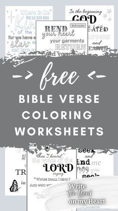 Free Samples – Write the Word on my Heart Psalm 119 11, John 15 12, Lord Of Hosts, The Lord Is Good, The Son Of Man, Free Bible, The Kingdom Of God, Teaching Tips, Free Samples