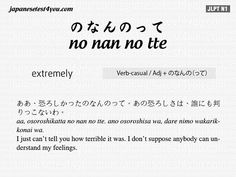 Learn Japanese N1 Grammar with Flashcard