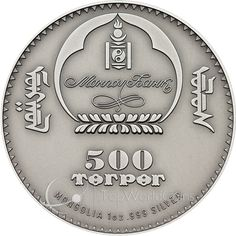 Mongolia 2012 500 togrog Long-eared Hedgehog - Hemiechinus auritus UNC Silver Coin :: Top World Coins