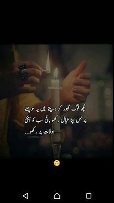 Sufi Quotes, Urdu Quotes, Poetry Quotes, Quotations, Fact Quotes, Attitude Quotes, Love Quotes, Love Romantic Poetry, Love Poetry Urdu