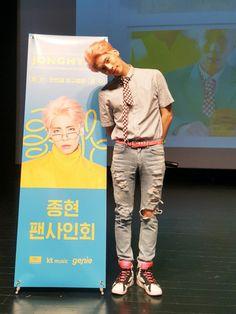 Tell me What To Do SHINee - JONGHYUN