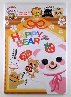 """""""Happy Bear"""" inneholder 48 brevark i ulike søte design."""