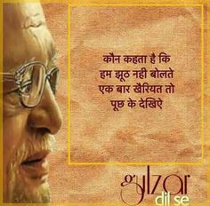 Gulzar Shayari in Hindi Hindi Quotes Images, Shyari Quotes, Hindi Quotes On Life, People Quotes, Poetry Quotes, True Quotes, Hindi Qoutes, R M Drake, Gulzar Poetry