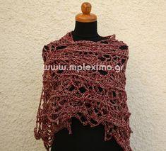 πλεκτό σάλι βελονάκι - crochet shawl