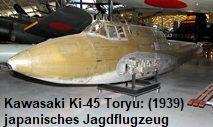 Kawasaki Ki-45 Toryu: Jagdflugzeug der Kaiserlichen Japanischen Armee im Zweiten Weltkrieg Japan, Cannon, Simple Machines, World War Two, Army, Aircraft, Japanese