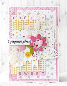 Bella Blvd Simply Spring & Campout collections. Sweet Girl card by creative team member Julia Akinina.