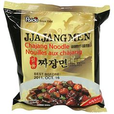 Paldo Jjajangmen Chajang Noodle 705 Ounces Pack of 2 *** AMAZON Great Sale