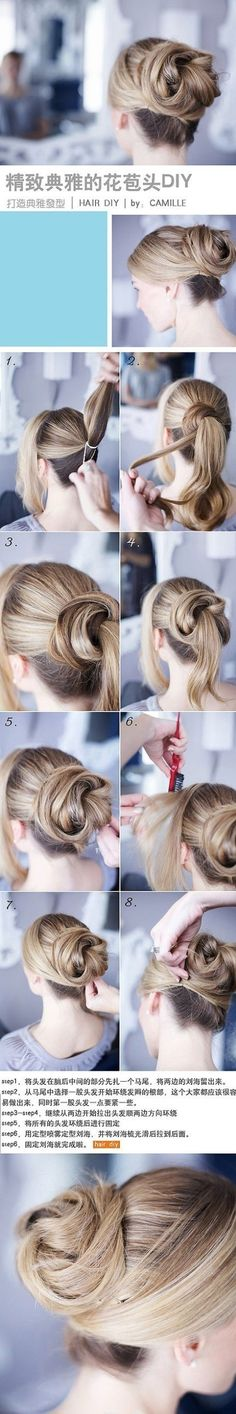 #hairstyle #hairdo #tutorial #DIY #howto #inspiration