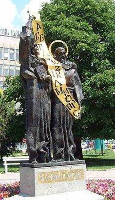 Споменик Ћирилу и Методију, Пазарџик (Бугарска)