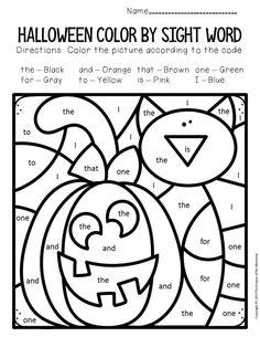 Color by Sight Word Halloween Kindergarten Worksheets