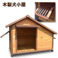 木製 犬小屋 小~中型 ペットハウス DDP-0915L【楽天市場】