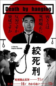 Nagisa Oshimas Death By Hanging is now available on the Criterion Collection Hulu Plus channel. Start your free Hulu Plus trial here. Concert Posters, Film Posters, Nagisa Oshima, Tokyo, Freedom Of The Press, The Criterion Collection, Japanese Film, Tag Image, Good Movies