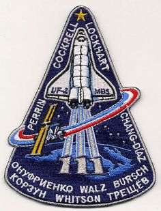 Mission patch for STS-111. Space Shuttle Endeavour launched on STS-111 on June 5, 2002 to exchange crews on the International Space Station.