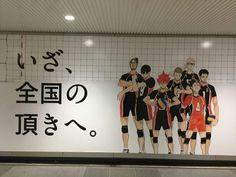 I want to live (?) in Japan because of this! Japanese Aesthetic, Aesthetic Japan, Hinata Shouyou, Kuroo, Japanese Coffee Shop, Manga Haikyuu, Haikyuu Wallpaper, Aesthetic Room Decor, Anime Japan