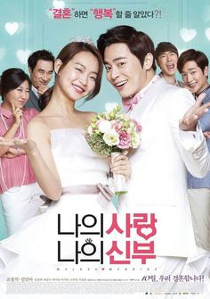 My Love, My Bride-Korean Movie