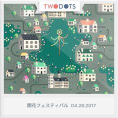 開花フェスティバルでくるくる回って麻糸小物を獲得したよ! - playtwo.do/ts