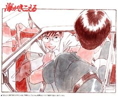 Animage (07/1991) - Umi ga kikoeru/Ocean Waves novel - Illustrations by Katsuya Kondō.