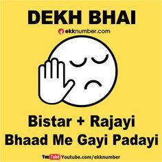 Dekh bhai meme ! Dekh bhai trolls ! Dekh bhai jokes ! Dekh bhai SARDI special #dekhbhai Ekknumber.com