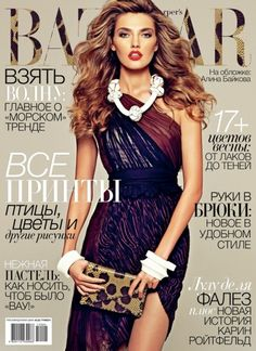 Gorgeous + fierce cover of Alina Baikova for the April 2012 issue of Harper's Bazaar Ukraine. Photographed by Alexey Kolpakov.