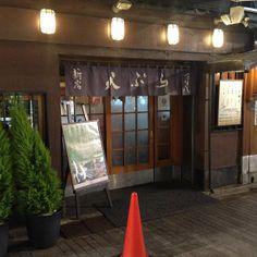 天ぷら 新宿つな八 総本店 in 新宿区, 東京都. Tempura. How I love thee. But now thanks to good folks at Serious Eats, I have a cure for that craving in Tempura Tsunahachi! http://www.seriouseats.com/2012/02/a-ten-course-tempura-only-meal-at-tsunahachi-tokyo-japan.html?ref=search