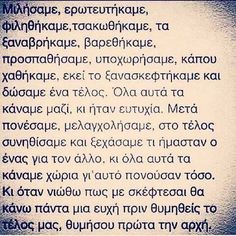 Greece Quotes, Bff Goals, Best Quotes, Nice Quotes, Relationship Quotes, Love Story, Poetry, Letters, Thoughts