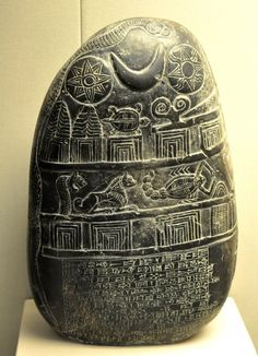 Boundary Stone from Mesopotamia (Illustration) - Ancient History Encyclopedia Anunnaki, ancient Sumerian - extra terrestrial gods Ancient Aliens, Ancient Egypt, Ancient History, Ancient Mesopotamia, Ancient Civilizations, British Museum, Objets Antiques, Cradle Of Civilization, Ancient Artifacts