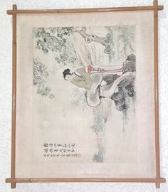 Oriental Watercolor on Silk on Board with Bamboo frame. x in the Other Artwork category was listed for on 24 Aug at by TomHarvey in Vereeniging Kinds Of Music, Listening To Music, Style Guides, Vintage World Maps, Oriental, Bamboo, Watercolor, Silk, Frame