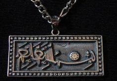 Bismillah Allah Pendant Sterling Silver 925 Muslim Islam Islamic Jewelry