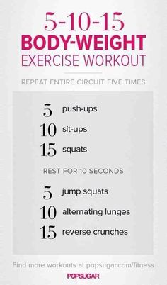 Quick, But Effective Workouts 💪❤These are some small workouts I use, they work if they're done repeatedly. You don't have to do all of them at once. Just pick one or two and alternate.