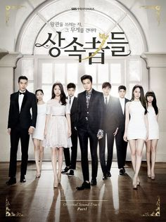 Dorama: The Heirs - Actores: Lee Min-ho y Park Shin Hye Drama Korea, Heirs Korean Drama, Korean Drama List, Watch Korean Drama, Korean Drama Movies, The Heirs, Korean Dramas, Lee Min Ho, Drama Film
