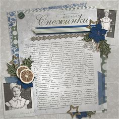 Snowflakes by Ekasyr  We love this layout using the Artsy Journaling Templates for its black and white photos and how well they combine with the colors of the kit along with the cute cluster work and elegant writing. We only wish we could read it.    Winter Memories!