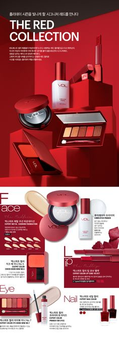 VDL 201710 Cosmetic Web, Cosmetic Design, Cosmetic Packaging, Web Design, Page Design, Layout Design, Graphic Design, Email Design Inspiration, Beauty Ad