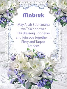 Marriage Congrats | dua | Wedding wishes quotes, Islam ...