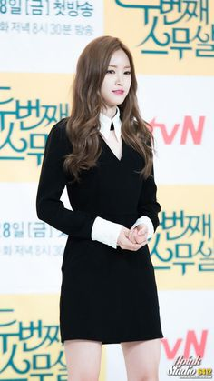 #apinknaeun Twenty Again Press Conference