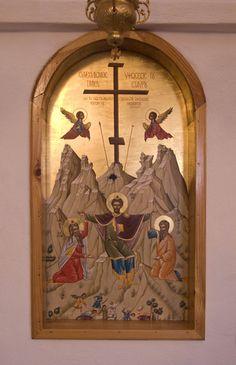 Ο Μωυσης κρατά τα χέρια του υψωμένα. Προτύπωση του Τιμίου Σταυρού