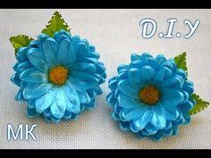Хризантемы-ромашки из ленты 0.6 см/Ribbons Chrysanthemum/Пошаговый МК/ DIY Kanzashi Flower - YouTube