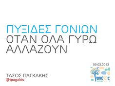 by Tasos Pagakis via Slideshare 21st Century, Innovation, Champion, Social Media, Social Networks, Social Media Tips, 3rd Millennium