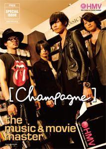 【HMVオリ特】[Champagne] 4thアルバム『Me No Do Karate.』発売決定!|ローチケHMVニュース